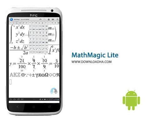MathMagic Lite Cover(Downloadha.com) دانلود نرم افزار قدرتمند ویرایش محتوا MathMagic Lite 2.0.0 برای اندروید
