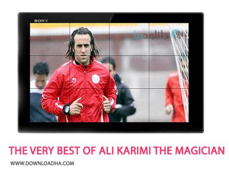 THE VERY BEST OF ALI KARIMI THE MAGICIAN Cover%28Downloadha.com%29 دانلود کلیپ گل ها و مهارت های جادویی علی کریمی