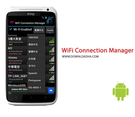 WiFi Connection Manager Cover(Downloadha.com) دانلود نرم افزار مدیریت وای فای WiFi Connection Manager 1.6.1.3   اندروید