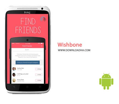 Wishbone Cover(Downloadha.com) دانلود شبکه اجتماعی جدید Wishbone 4.4 برای اندروید