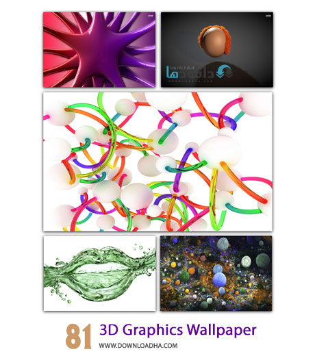 3D Graphics Wallpaper Collection Cover%28Downloadha.com%29 دانلود مجموعه 81 والپیپر سه بعدی برای دسکتاپ ویندوز