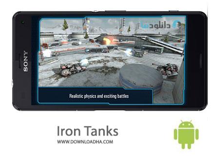 Iron Tanks Cover%28Downloadha.com%29 دانلود بازی مهیج و زیبای تانک های آهنین Iron Tanks v1.52 برای اندروید