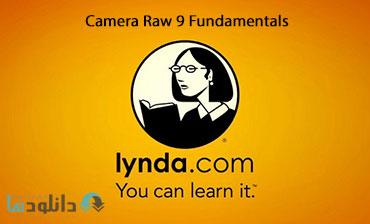 Lynda Camera Raw 9 Fundamentals Cover%28Downloadha.com%29 دانلود فیلم آموزش اصول کار با عکاسی RAW در فتوشاپ