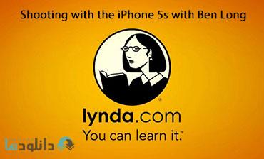 Lynda Shooting with the iPhone 5s with Ben Long Cover%28Downloadha.com%29 دانلود فیلم آموزشی عکس برداری با آیفون 5s همراه با بن لانگ