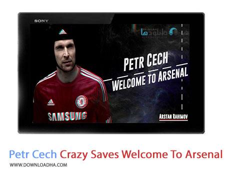 Petr Cech Crazy Saves Welcome To arsenal Cover%28Downloadha.com%29 دانلود کلیپ مهارت های شگفت انگیز پتر چک دروازه بان جدید آرسنال