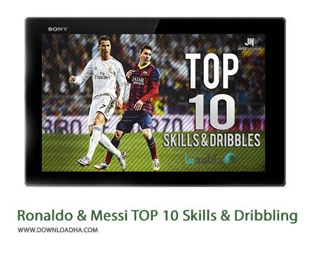 Ronaldo Messi Skills Cover%28Downloadha.com%29 دانلود کلیپ مقایسه مهارت های دریبل زنی مسی و رونالدو در فصل 2015   2014