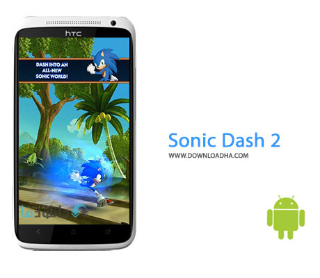 Sonic-Dash-2-Cover