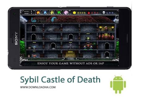 Sybil Castle of Death Cover%28Downloadha.com%29 دانلود بازی ترسناک و زیبای قلعه مرگ Sybil Castle of Death v1.0 برای اندروید
