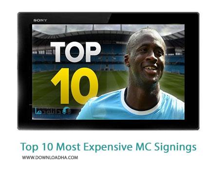 Top 10 Most Expensive Manchester City Signings Cover%28Downloadha.com%29 دانلود کلیپ 10 خرید گران قیمت منچسترسیتی در فصل نقل و انتقالات