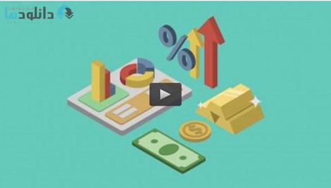 Udemy Secrets of Trading Revealed Learn to Trade with Smart Money Cover%28Downloadha.com%29 دانلود فیلم آموزشی اسرار تجارت و معامله پول