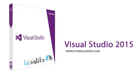 Visual Studio 2015 Cover%28Downloadha.com%29 دانلود جدیدترین نسخه ویژوال استودیو Microsoft Visual Studio Professional 2015