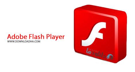 Adobe Flash Player Cover%28Downloadha.com%29 دانلود آخرین نسخه نرم افزار فلش پلیر Adobe Flash Player v18.0.0.160