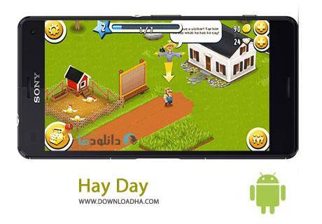 Hay Day Cover%28Downloadha.com%29 دانلود بازی مدیریتی و کشاورزی Hay Day v1.25.86 برای اندروید