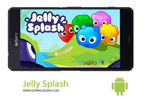 Jelly Splash Cover%28Downloadha.com%29 دانلود بازی پازل ژله های رنگی Jelly Splash v2.6.1 برای اندروید