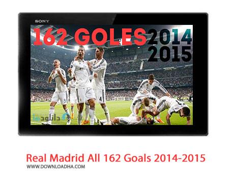 Real Madrid All 162 Goals 2014 2015 Cover%28Downloadha.com%29 دانلود کلیپ تمامی 162 گل رئال مادرید در فصل 2015   2014