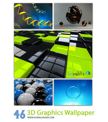 3D Graphic Wallpaper %28Downloadha.com%29 دانلود مجموعه 46 والپیپر سه بعدی 3D Graphics Wallpaper