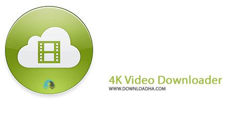 4K Video Downloader Cover%28Downloadha.com%29 نرم افزار دانلود ویدئوهای آنلاین 4K Video Downloader v3.5.5.1700