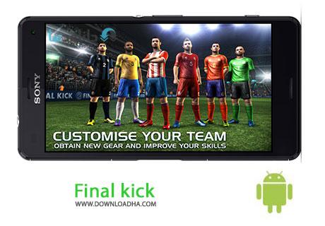 Final kick Cover %28Downloadha.com%29 دانلود بازی ضربه نهایی Final kick 3.5.0   اندروید