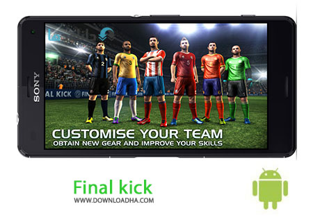 Final-kick-Cover