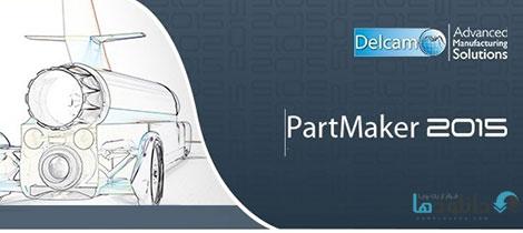 PartMaker 2015 Cover%28Downloadha.com%29 دانلود نرم افزار ساخت و مدل سازی قطعه های صنعتی Delcam PartMaker 2015 R1 SP1