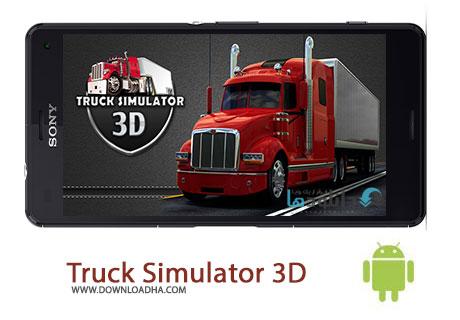 Truck Simulator 3D Cover%28Downloadha.com%29 دانلود بازی زیبای شبیه ساز کامیون رانی Truck Simulator 3D 2.0.1 برای اندروید