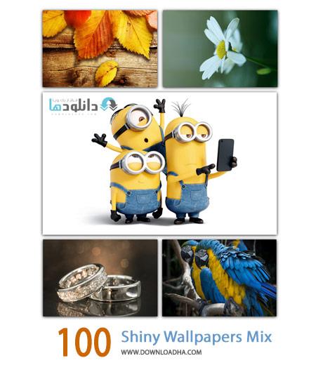 100 Shiny Wallpapers Mix Cover%28Downloadha.com%29 دانلود مجموعه 100 والپیپر درخشان