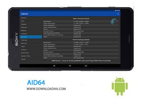 AID64 Cover%28Downloadha.com%29 دانلود نرم افزار مشاهده اطلاعات گوشی AIDA64 1.37   اندروید