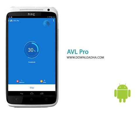 AVL Pro Cover%28Downloadha.com%29 دانلود برنامه امنیتی برای گوشی AVL Pro 2.0.2 برای اندروید