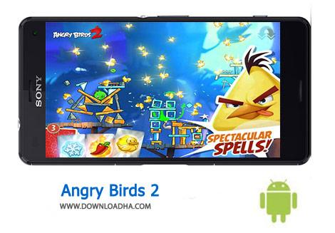 Angry Birds 2 Cover%28Downloadha.com%29 دانلود بازی انگری بردز Angry Birds 2 2.9.0   اندروید