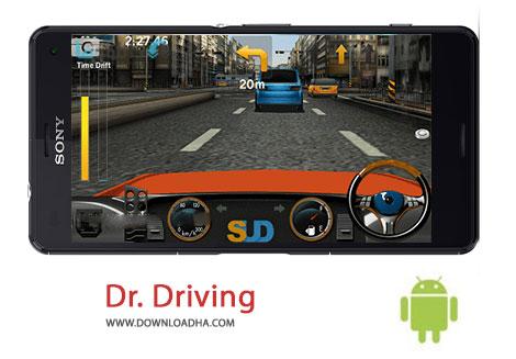 Dr. Driving Cover%28Downloadha.com%29 دانلود بازی مسابقه ای و زیبای Dr. Driving 1.46 برای اندروید