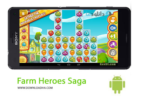 Farm Heroes Saga Cover%28Downloadha.com%29 دانلود بازی مدیریتی قهرمانان مزرعه Farm Heroes Saga 2.50.6 برای اندروید