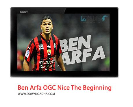 Hatem Ben Arfa OGC Nice 2015 2016 The Beginning Cover%28Downloadha.com%29 دانلود کلیپ مهارت های زیبای حاتم بن عرفا فصل 16 2015