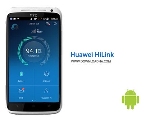 Huawei HiLink Cover%28Downloadha.com%29 دانلود نرم افزار مدیریت برنامه های هواوی Huawei HiLink 3.14.1 برای اندروید