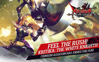 Kritika-The-White-Knights-Screenshot-1