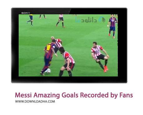 Lionel Messi Amazing Goals Recorded by Fans Cover%28Downloadha.com%29 دانلود کلیپ گل های شگفت انگیز مسی فیلم برداری شده از سکو