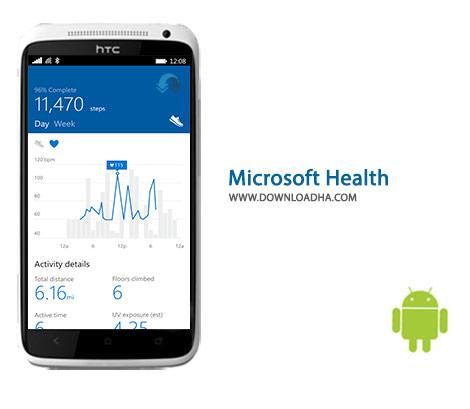 Microsoft Health Cover%28Downloadha.com%29 دانلود نرم افزار سلامت Microsoft Health 1.3.20724.3   اندروید