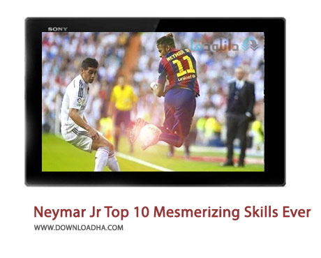 Neymar Jr Top 10 Mesmerizing Skills Ever Cover%28Downloadha.com%29 دانلود کلیپ 10 صحنه شگفت انگیز از نیمار