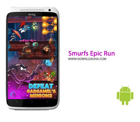 Smurfs-Epic-Run-Cover