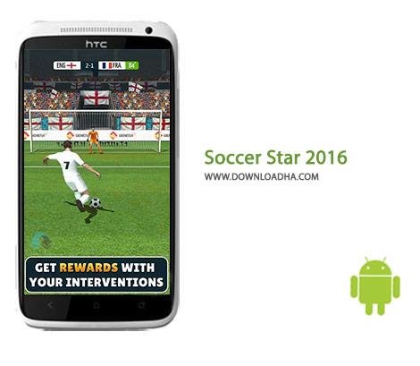 Soccer Star 2016 Cover(Downloadha.com) دانلود بازی ورزشی Soccer Star 2016 World Cup 2.0.3 برای اندروید