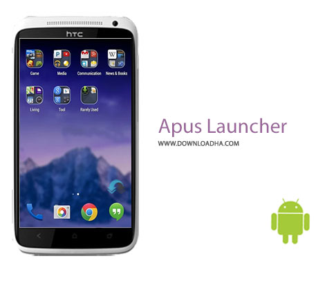 Apus-Launcher-Cover