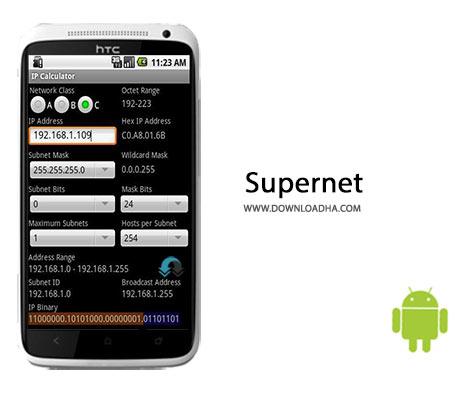 Supernet Cover%28Downloadha.com%29 دانلود نرم افزار بهینه ساز اینترنتی Supernet 1.0.1 برای اندروید