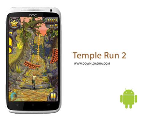 Temple Run 2 Cover%28Downloadha.com%29 دانلود بازی محبوب فرار از معبد Temple Run 2 1.18 برای اندروید