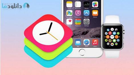 Udemy Apple WatchKit Essential Training Cover%28Downloadha.com%29 دانلود فیلم آموزش ضروریات اپل واچ کیت