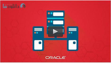 Udemy Oracle WebLogic 12c for Administrators Cover%28Downloadha.com%29 دانلود فیلم آموزش مدیریت اوراکل در WebLogic برای مدیران