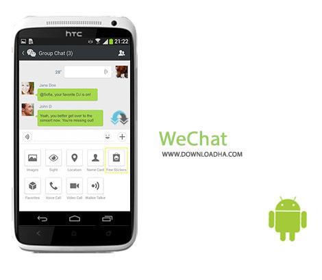 WeChat Cover%28Downloadha.com%29 دانلود نرم افزار وی چت WeChat 6.3.25   اندروید