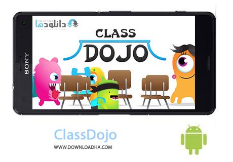 ClassDojo-Cover(Downloadha.com).jpgClassDojo Cover%28Downloadha.com%29 دانلود نرم افزار آموزشی برای کودکان ClassDojo v3