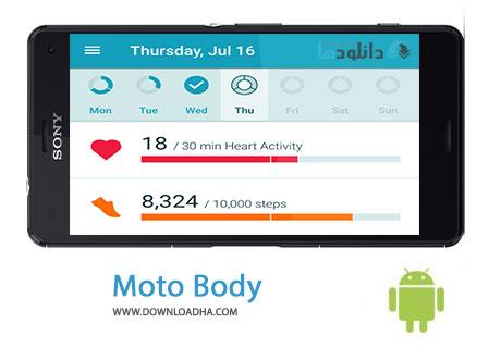 Moto Body Cover%28Downloadha.com%29 دانلود نرم افزار نمایش علائم حیاتی بدن Moto Body v1.0.0.54 برای اندروید