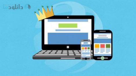 Content is King How to Write Killer Content for the Web Cover%28Downloadha.com%29 دانلود فیلم آموزش برنامه نویسی محتوا برای وب