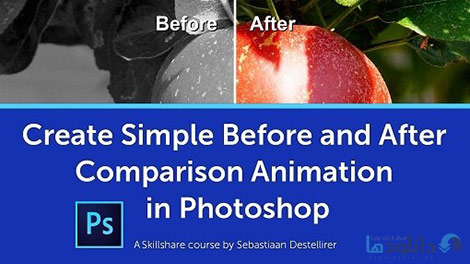 Create Simple Before and After Comparison Animation in Photoshop Cover%28Downloadha.com%29 دانلود فیلم آموزش ساخت انیمیشن مقایسه ای در فتوشاپ