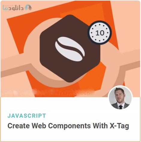Create Web Components With X Tag Cover%28Downloadha.com%29 دانلود فیلم آموزش طراحی اجزای وب توسط X Tag
